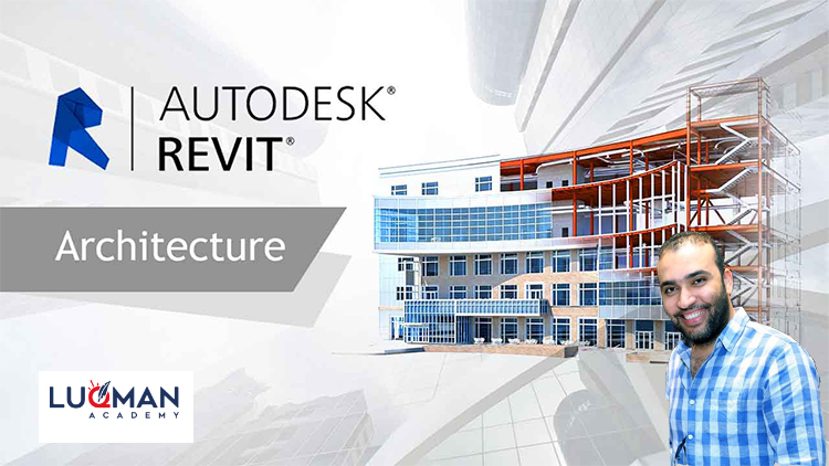 Learn Autodesk® Revit Architecture® l Wagih Abbas