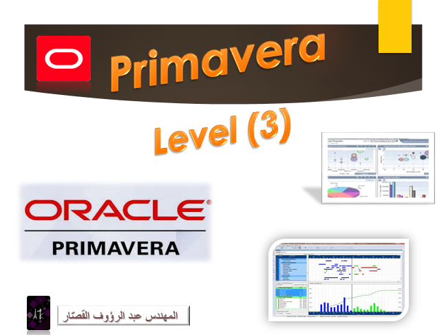 Primavera (Level Three)