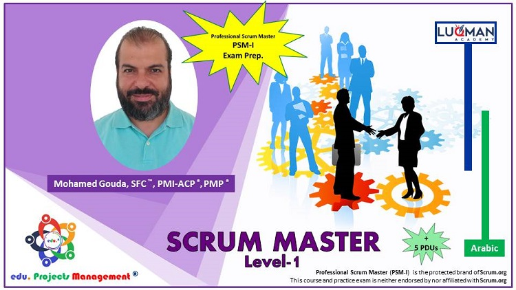 Scrum Master (Level-1)
